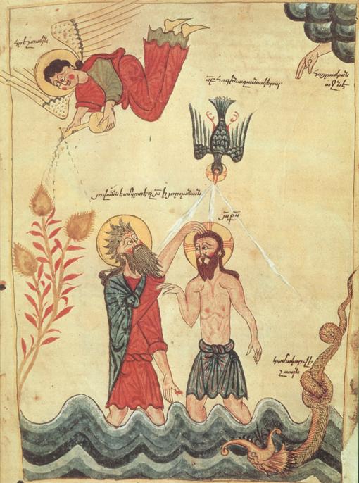 le baptème